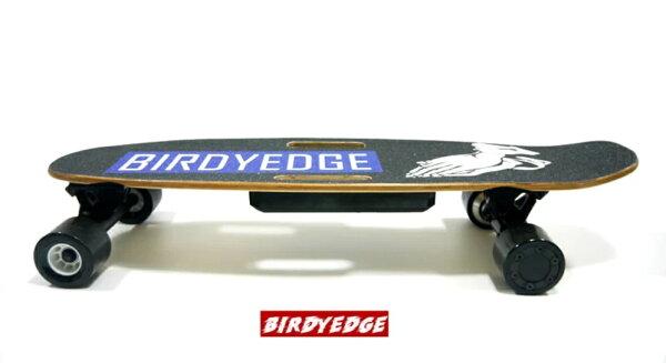 BIRDYEDGE電動滑板公路XLD01街頭滑板【迪特軍】