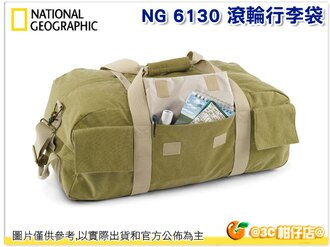 國家地理 National Geographic NG6130 NG 6130 探險家系列 攝影包 相機包 滾輪行李袋 滾輪 公司貨