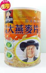 奶爸熊 桂格即食大燕麥片1100g