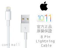 Apple 蘋果商品推薦【coni shop】iphone7 6plus 1米 蘋果 原廠Lightning傳輸線 送2組線套 保證正品 充電線