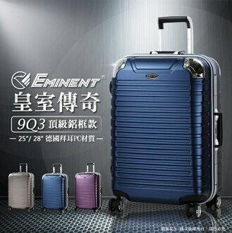《熊熊先生》Eminent萬國通路 行李箱 超耐用金屬鋁框款 旅行箱 25吋 百分百德國拜耳頂級PC 密碼TSA鎖 防撞護角 雙排輪/飛機輪 9Q3
