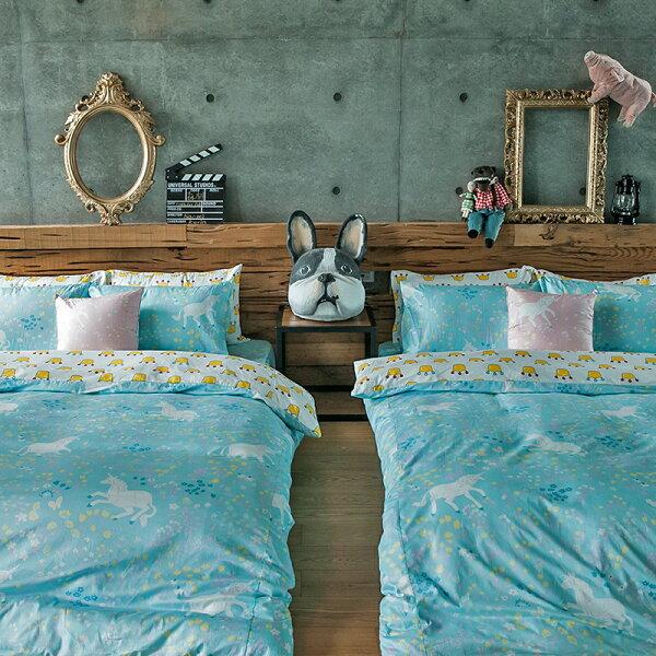 床包雙人加大【奇幻不思議-尋找夢奇地-藍】含兩件枕套,100%精梳棉,奇妙童話時光,戀家小舖台灣製