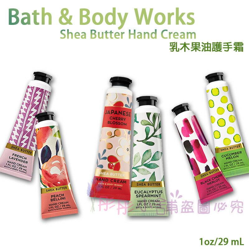 【彤彤小舖】Bath&Body Works 香氛乳木果柔膚護手霜系列 29ml BBW美國原廠 - 限時優惠好康折扣