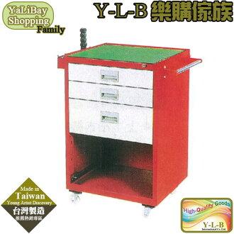 【易樂購】工具車(下空) YLBST110165-8
