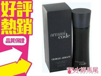 ◐香水綁馬尾◐ Giorgio Armani Code 亞曼尼 黑色密碼 男性淡香水 香水空瓶分裝 5ML