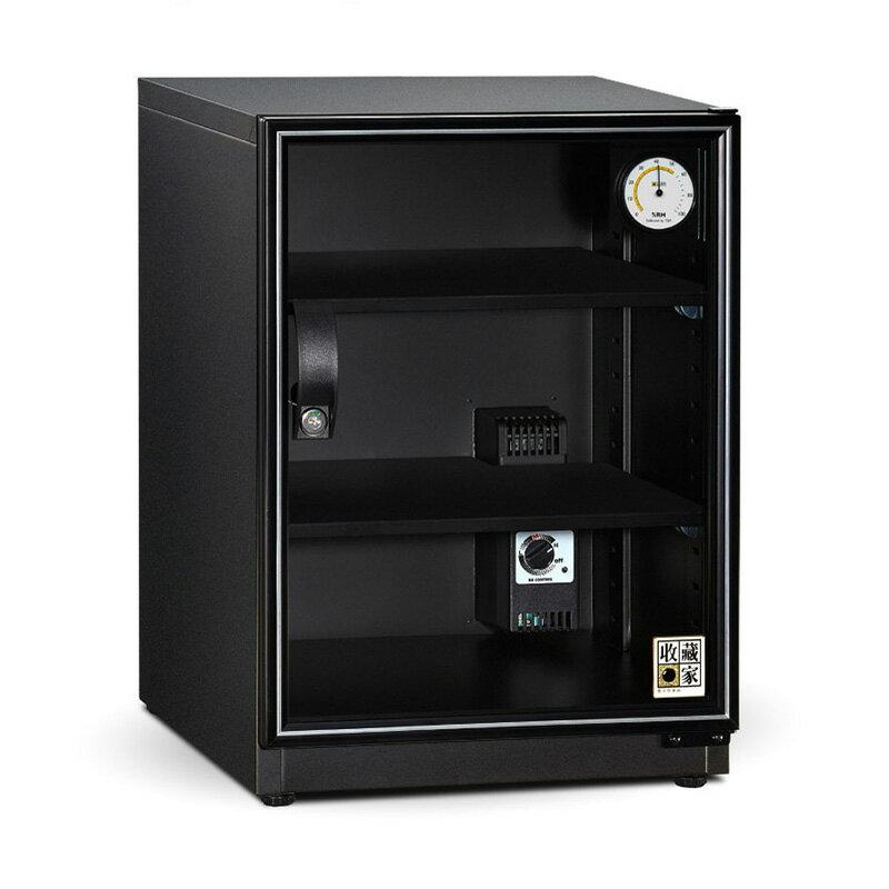 收藏家 暢銷經典防潮箱(79公升 / 寬40cm x 高55.5cm x 深47cm) /個 ADL-77N