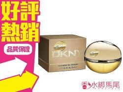 DKNY Golden Delicious 璀璨金蘋果 女性淡香精 香水空瓶分裝 5ML◐香水綁馬尾◐