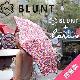 ~~蘋果戶外~~BLUNT X haru 聯名傘 粉紅豹紋 保蘭特 紐西蘭 摺疊傘.自動傘