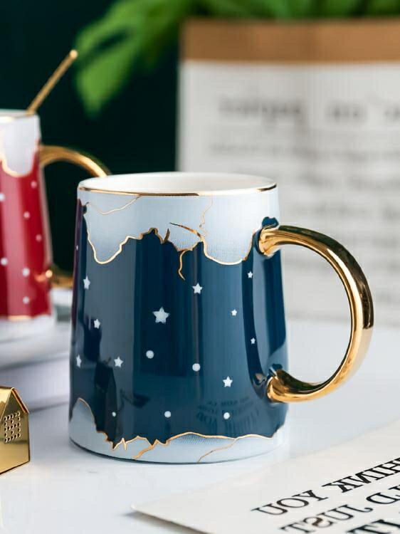 北歐ins風陶瓷杯子創意可愛少女個性潮流水杯帶蓋咖啡杯馬克杯