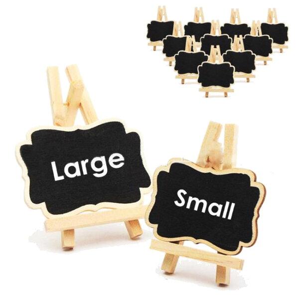 【省錢博士】木製迷你三角支架立式留言小黑板