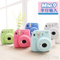 Norns【富士MINI9拍立得相機 平輸】MINI 9保固一年  Fujifilm instax禮物 自拍鏡-Norns-3C特惠商品