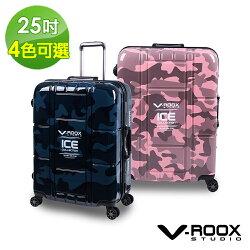 展示出清 V-ROOX ICE 25吋 不敗迷彩時尚行李箱 硬殼鋁框旅行箱-三色可選