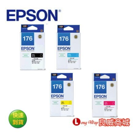 EPSON T176150 / T176250 / T176350 / T176450 原廠經濟型墨水匣 ( 適用機型:XP102 / XP202 )