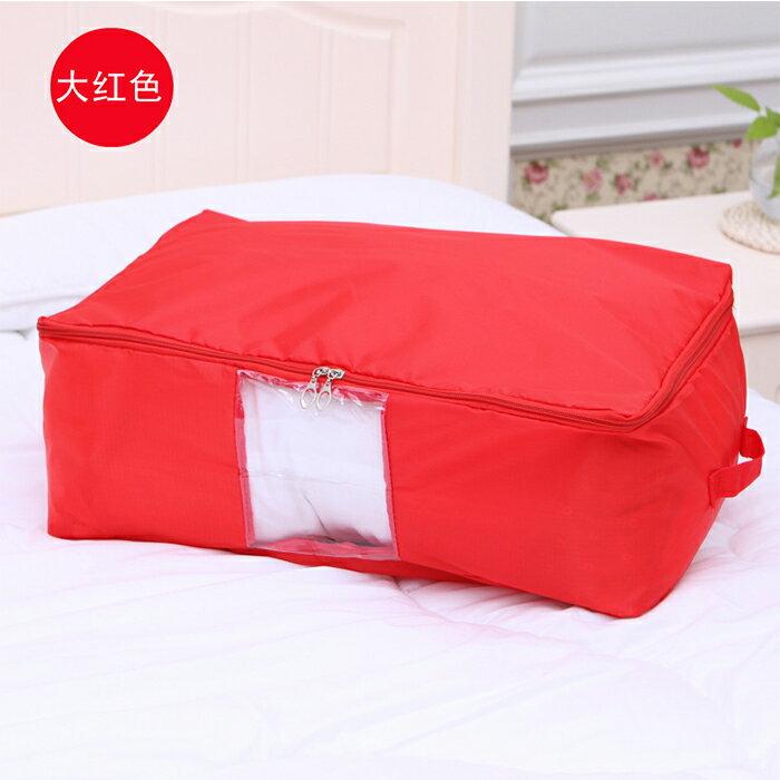 【亞菲斯】韓流新款 牛津布棉被袋 收納袋 棉被衣物收納箱 被子收納袋 (E56)