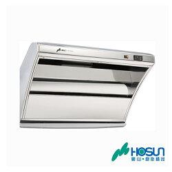 豪山 直吸式電熱除油排油煙機(90CM) VSI-9107SH