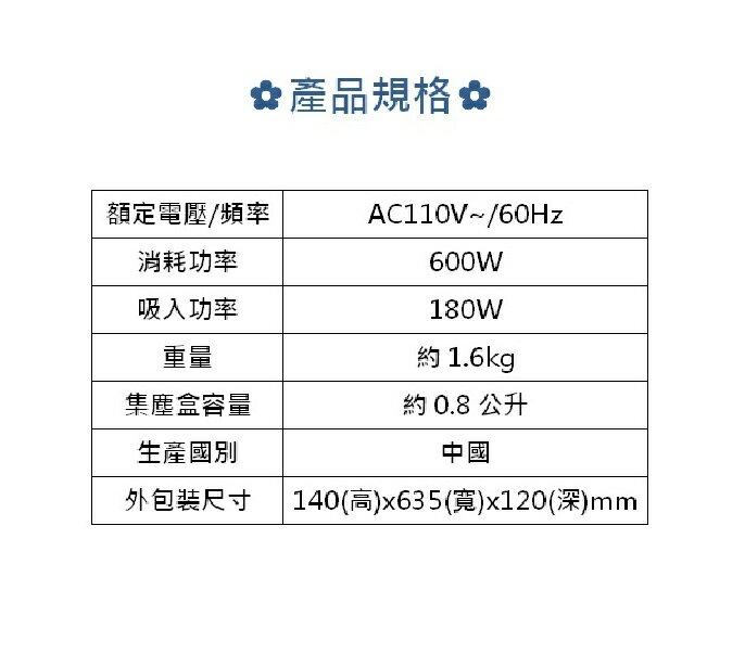 TECO東元直立式吸塵器 XYFXJ060   限宅配 直立 手持 吸塵器 收納 清潔 打掃 乾淨 2