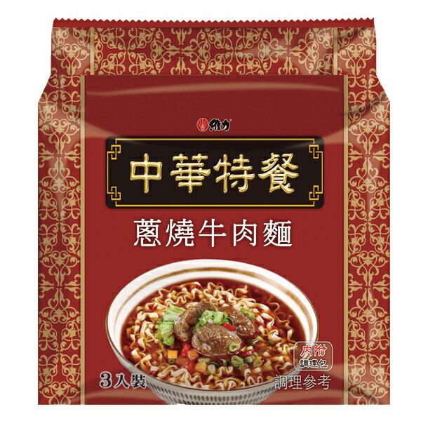 維力 中華特餐 蔥燒牛肉麵 135g/袋
