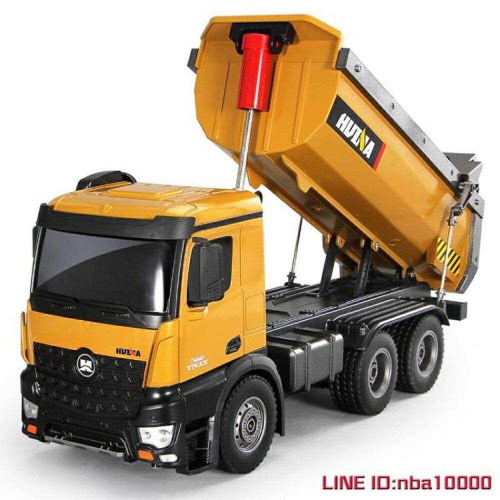 遙控玩具大號遙控合金工程車模型大卡車電動翻斗車大型自卸車兒童玩具男孩 JDCY潮流站