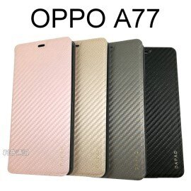 【Dapad】卡夢隱扣皮套OPPOA77(5.5吋)