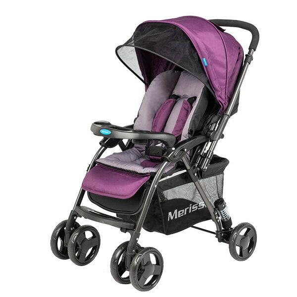 Merissa 美瑞莎 LT-3R Plus 雙向嬰兒手推車-石岩紫【悅兒園婦幼生活館】
