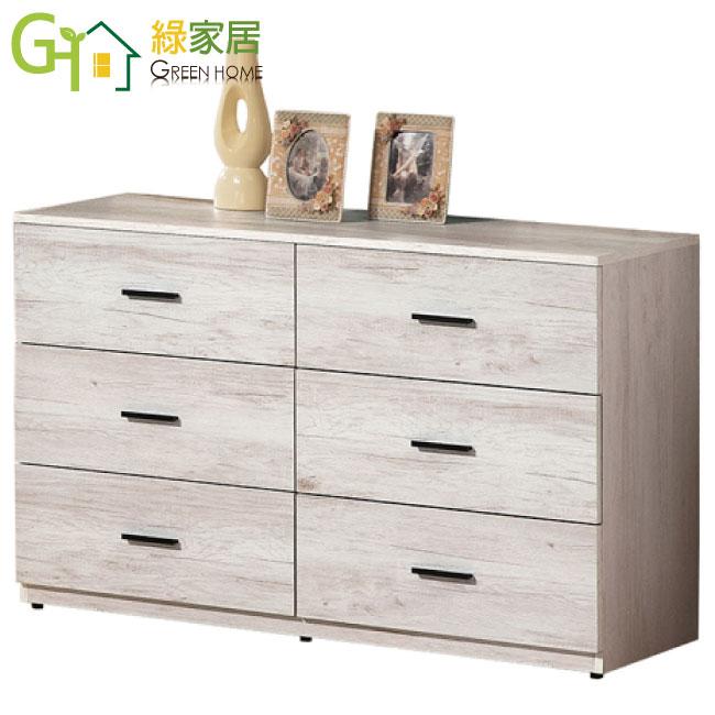 【綠家居】羅瑞亞 4尺橡木紋六斗櫃 收納櫃