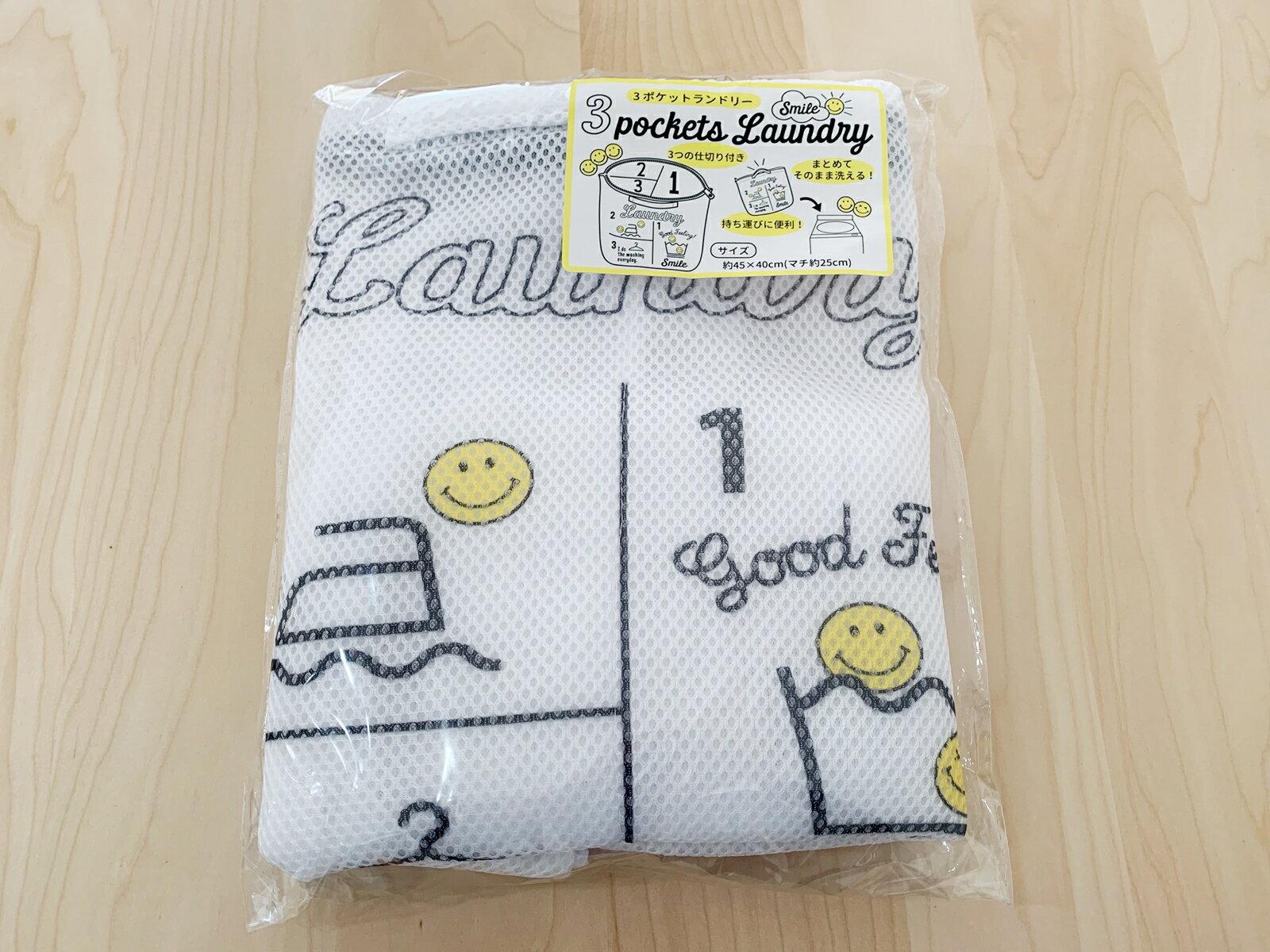 日本 3COINS 3分隔洗衣袋(微笑) 3格洗衣網*夏日微風* 3