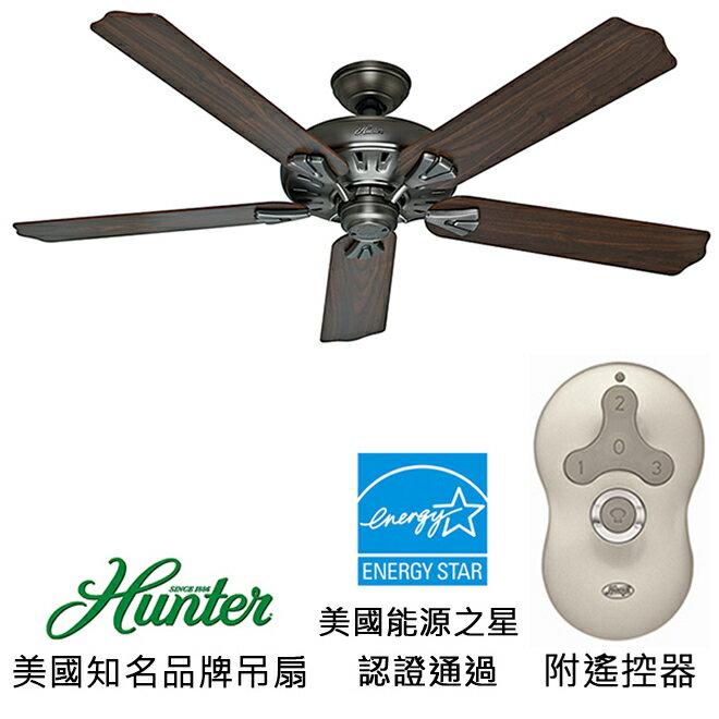 <br/><br/>  [top fan] Hunter The Royal Oak 60英吋能源之星認證吊扇(54017)古錫色<br/><br/>