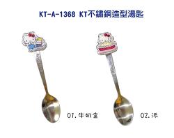 大賀屋   三麗鷗 HELLO KITTY KT 凱蒂貓 不鏽鋼 造型 湯匙 安全 無毒 正版 授權 T00070109 T00070110
