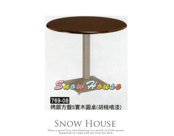 ╭☆雪之屋居家生活館☆╯AA769-08烤銀方盤S實木圓桌餐桌置物桌胡桃噴漆