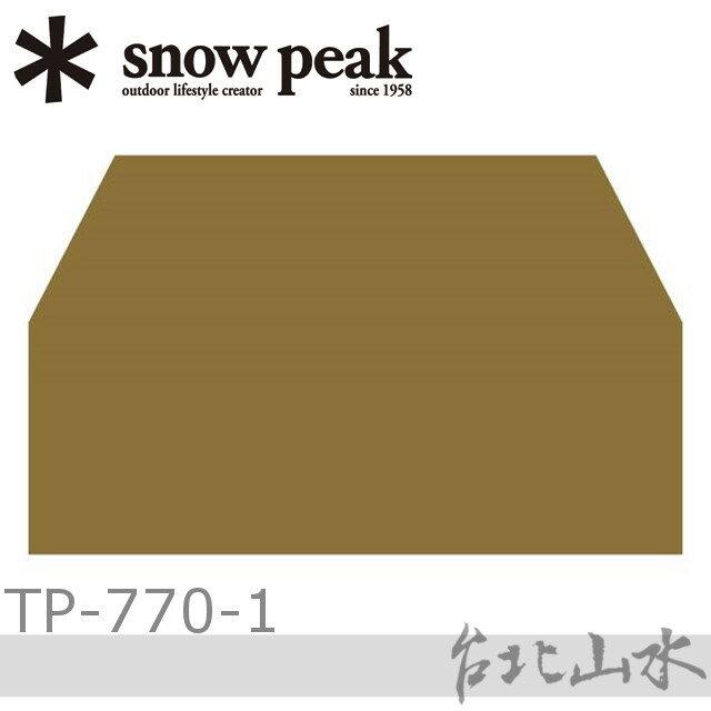 Snow Peak TP-770-1 TORTUE別墅帳 內帳地布/內帳防潮墊/內帳防水布/圓弧別墅帳TP-770R 專用/日本雪峰