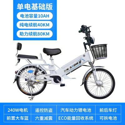 新國標電動自行車鋰電池48V成人助力電動車電瓶車長跑王外賣車