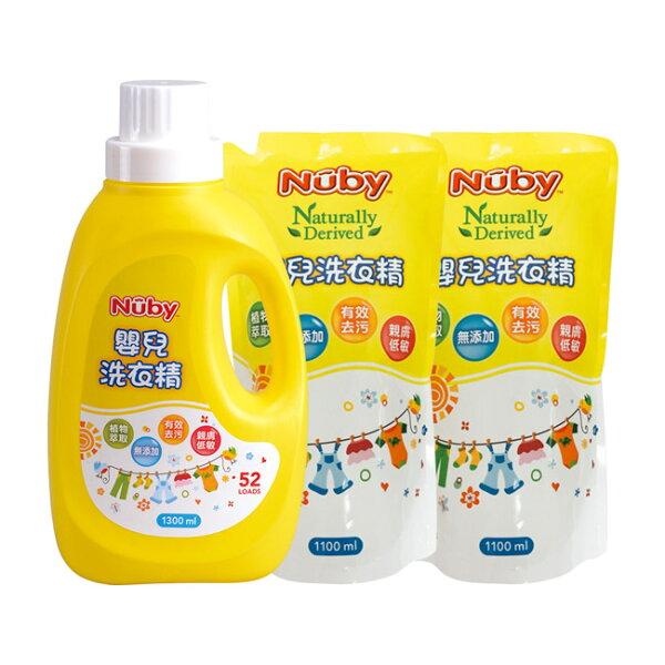【奇買親子購物網】Nuby嬰兒洗衣精組合包(1罐+2包)