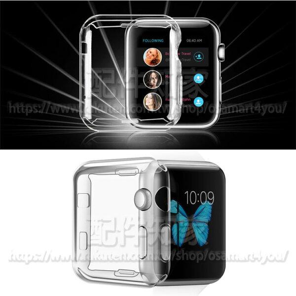 【全包覆透明套】AppleWatch38mmSeries123智慧手錶保護殼iWatch軟殼清水套TPU保護套-ZW