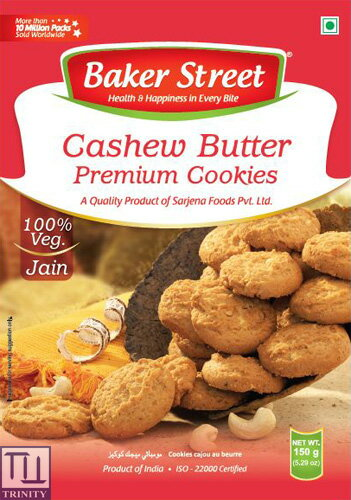 Bakers Street Cashew Butter Cookies    印度奶油腰果烘培餅乾