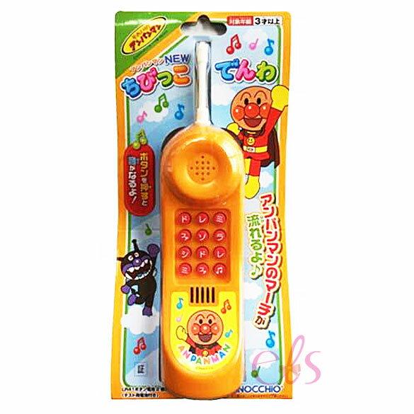 日本Anpanman 麵包超人 電話玩具(橘) ☆艾莉莎ELS☆