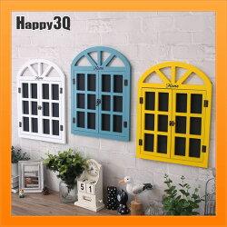 黑板留言板復古黑板窗戶造型菜單咖啡店創意造型家居歐式-白/黃/藍【AAA4158】