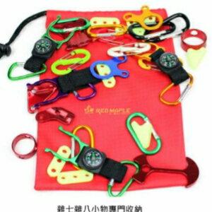 美麗大街【CF3006】 簡易收納繩子收納帳篷扣收納織帶收納小物件勺子筷子鬆緊繩收納袋(6入)