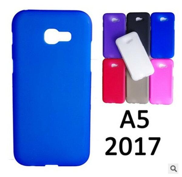 三星2017A5A520星奇磨砂透明軟硅胶防保護套