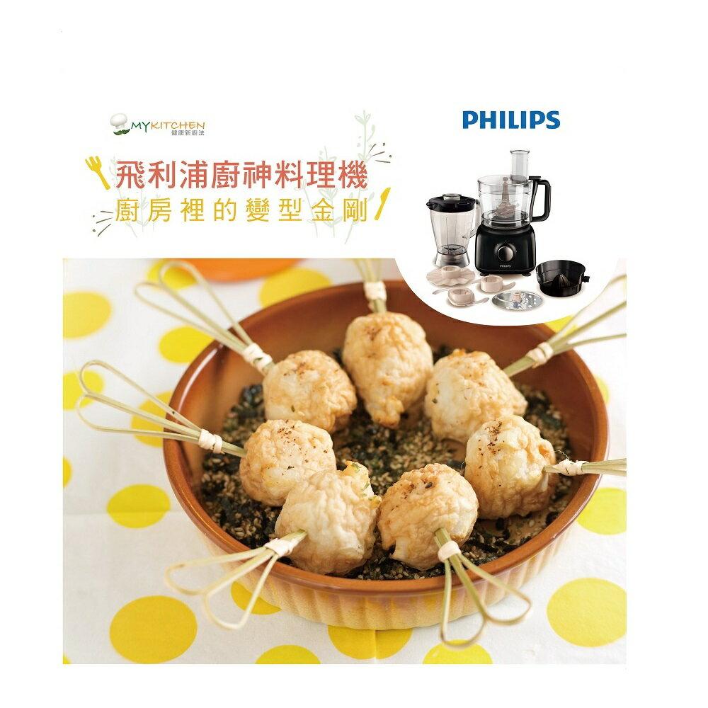【飛利浦 PHILIPS】HR7629廚神料理機食譜 0