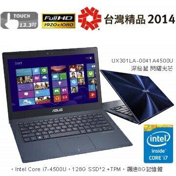 【ASUS】UX301LA-0041A4500U 13.3吋 i7-4500U FHD高畫質超輕薄觸控筆電