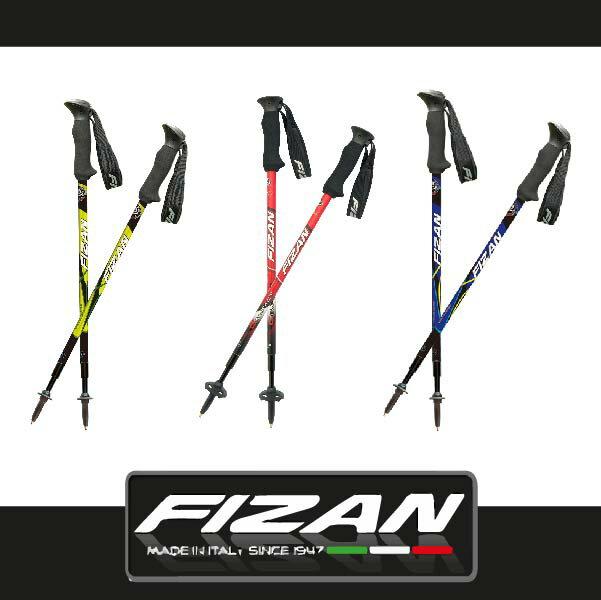 FIZAN FZT03 超輕三節式健行登山杖