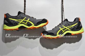 【登瑞體育】ASICS 男生GORE-TEX越野慢跑鞋 -T6J1N9607