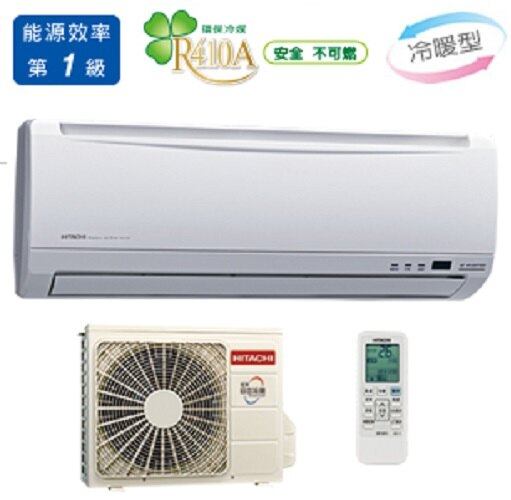 HITACHI 日立 RAS/RAC-22YK 壁掛型1對1分離式冷暖變頻冷氣【零利率】