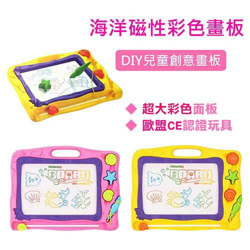 小花拉拉:【現貨】(限宅配)海洋磁性彩色畫板兒童玩具兒童畫板大型塗鴉板繪畫板