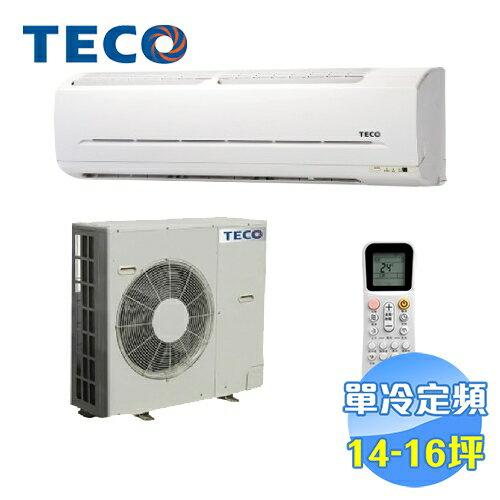 東元 TECO 高效率 單冷 定頻 一對一 分離式冷氣 MA-GS85FC / MS-GS85FC 【送標準安裝】