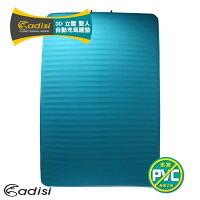 露營帳篷推薦到ADISI 3D雙人自動充氣睡墊 7819-526 / 城市綠洲(登山露營用品.睡袋.帳篷.露營睡墊)就在城市綠洲推薦露營帳篷