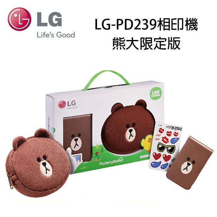 【熊大限量版】LG PD239/PD-239LG Pocket photo 3.0 LINE熊大 口袋相印機 支援NFC/藍牙/快速列印~迷你相片印表機 ~