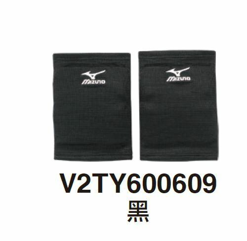 [陽光樂活=] MIZUNO 美津濃 成人用護膝(雙) 薄型運動用護膝 V2TY600609 黑