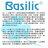『121婦嬰用品館』貝喜力克 Basilic 替換型吸管2入(D148) 2