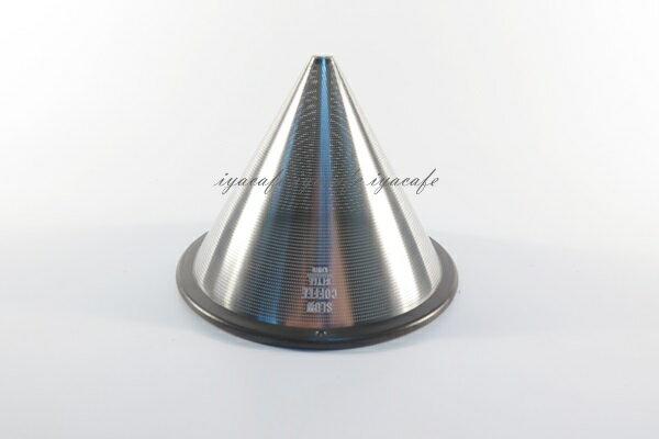 《愛鴨咖啡》SCS-02-SF Kinto 不銹鋼金屬濾網 錐形濾網 免濾紙 27624